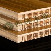 西林木业装饰材料科技有限公司