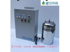 樱桃直播app下载官网提供 水箱自洁消毒器 管理