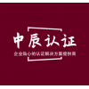无锡质量认证公司:无锡9001认证怎么申请
