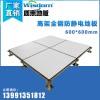 西安全钢无边防静电地板,HPL无边防静电地板供应安装