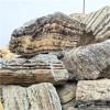 小型千层石批发 庭院假山鱼池 园林石景观石长期供货