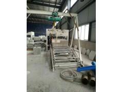奶茶视频app污供应新型水泥基匀质板【设备】厂家江苏多条锯价格