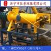 昌图鸡粪脱水设备斜筛式固液分离机价格厂家报价