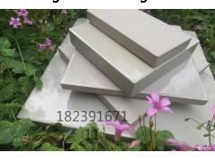 黄页荔枝app下载安装焦作众光耐酸砖从原料,生产,加工一【系列】【服务】6
