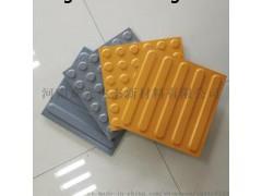 荔枝视频ios 视频圆点砖和条形砖 焦作众光盲道砖6