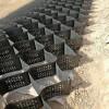 綠化用蜂巢土工格室優質供應商蜂巢約束系統規格齊全