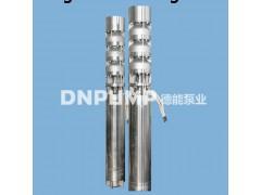 潜水井泵定制材质可防腐蚀