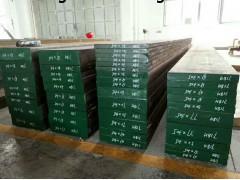 高硬度718模具钢圆棒 718板材 718预硬钢板 光亮棒