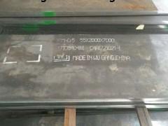 16mncr5齿轮钢锻圆 锻件板材 调质圆棒 精光板加工
