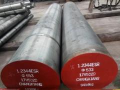 厂家直销H13热作模具钢 H13圆钢 板材 锻圆 任意切割