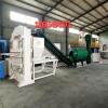 发货快好品质珍珠岩烘干线设备a珍珠岩吸音板生产线厂家