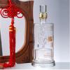 手工艺耐高温玻璃酒瓶创意直管形双层内置大龙造型玻璃空酒瓶