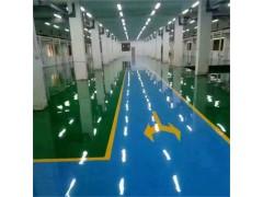 环氧地坪道闸环氧薄涂轮廓标停车设备防滑地坪耐磨地坪护角