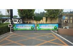 广告道闸环氧薄涂箭头交通设施环氧树脂防滑地坪