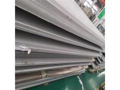 供太钢S32205不锈钢板2520中厚板拉丝油磨整板可零切