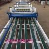 全新高端配置玻鎂內墻裝飾板設備綠色機械新型環保易學易懂
