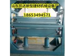 供应建筑节能率高珍珠岩液压机设备绿色环保建材耐老化