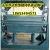 供應建筑節能率高珍珠巖液壓機設備綠色環保建材耐老化