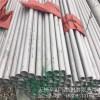 供应耐高温310S不锈钢管2520不锈钢无缝管换热管 可定制