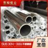 29x2.0不锈钢管规格尺寸不锈钢316圆管