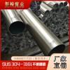 54*3.0不锈钢圆管厂家国标不锈钢圆管尺寸表