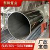 152*3.8不锈钢圆管尺寸厚度耐酸碱不锈钢圆管壁厚4毫米