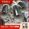 不锈钢拉丝圆管127*3.0价格直径120不锈钢圆管