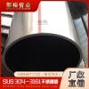 219*3.8不锈钢圆管316l规格表不锈钢圆管多少钱一条