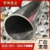 90*2.5不锈钢圆管重量不锈钢圆管壁厚规格加厚