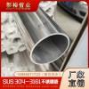 直径57*3.0不锈钢圆管批发316耐高温不锈钢圆管