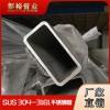 不锈钢316矩形管40*80*2.8毫米扶手不锈钢矩形管厂家