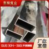 不锈钢矩形管的规格15*30*2.8毫米不锈钢矩形管壁厚尺寸