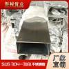 316不锈钢矩形管50*100*3.8毫米不锈钢扁通油炸设备