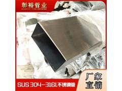 不锈钢316矩形管40*80*1.8毫米四川不锈钢矩形管
