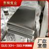 不锈钢矩形管40*50*2.8毫米316拉丝不锈钢矩形管厂家