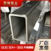 不锈钢316方矩管40*60*3.8毫米不锈钢矩形管分离设备
