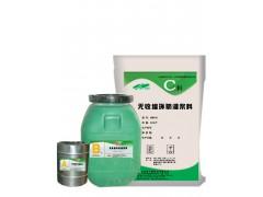 城陽CGM通用灌漿料 高強無收縮灌漿料價格