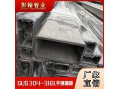 10*50*2.0毫米不锈钢立柱316矩形管规格多功能包装机