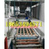 高配置低价格水泥基匀质板成套设备凯达生产新款招商中