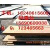 Q390D高强板现在价格和Q390E中板材料价格