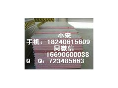 Q460C厚板Q460D高強鋼材Q460E結構鋼材