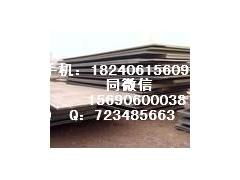 機械用Q500C高強鋼材Q500D工程機械Q500E鋼板