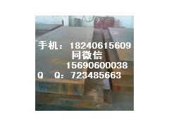 q345bz15是什么材料?】q345bz15鋼板】