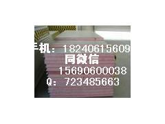 【 Q345D-Z15鋼板性能】