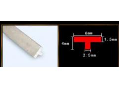 定制不锈钢t型条木门压条瓷砖腰线地板收口装饰