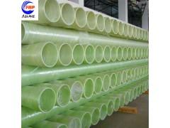 玻璃钢管道  专业生产排水管道 厂家营销 质量可靠