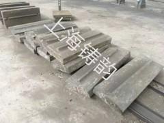 上海铸韵生产优质板锤耐磨耐用甩锤筛板