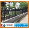重慶圍墻護欄 圍墻欄桿 小區廠區學校醫院 鍍鋅烤漆鋅鋼護欄