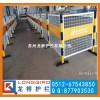 重慶移動式隔離網 隔離圍欄車間廠區倉庫區域 雙面專屬LOGO