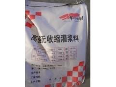 黃島早強防凍型灌漿料 無收縮水泥砂漿